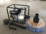 Portable Gasoline Water Pump 2' and 3'