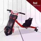 電気3つの車輪の小型XFoldableスクーター