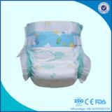 Schläfrige Baby-Windel-Serviette von Momy Poko