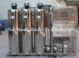 Оборудование системы водоочистки промышленной нержавеющей стали серое