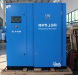 compresor de aire del tornillo de Goodair del ahorro de 50HP Eregy