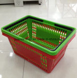 Supermarché de Yuanda/panier traitement d'achats avec pp neufs matériels