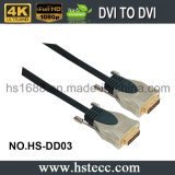 50FT DVI Male aan Male Digital Dual Link Cable met Gold Plated Connector