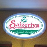 Tela termo-acrílica acrílica ao ar livre Logotipo do logotipo