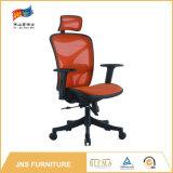 高品質のインポートの日本のオフィス用家具管理アーム椅子