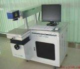 Машина маркировки лазера полупроводника для прессформ & плашек