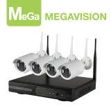 Fiche de HD 4 ch et nécessaire du WiFi NVR de jeu (MG-NVK-6404A-4EXW)