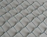 Chaîne Lin Fence Yaqi Supply / Chain Link Fence Mesh