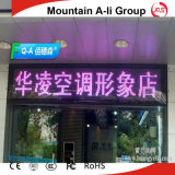 Afficheur LED en aluminium de coulage sous pression d'intérieur de Module de P3.91mm
