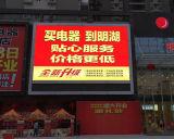 P3.91 schermo esterno di colore completo LED per fare pubblicità