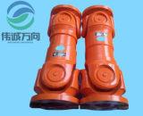 高品質のゴム製機械装置装置のCardanシャフト
