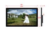 상업 광고의 가득 차있는 HD 1080P 27 인치 LCD 디지털 사진 프레임
