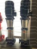 縦の多段式遠心水ポンプ