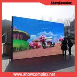 P8フルカラーのデジタルの屋外のビデオ使用料および広告スクリーン