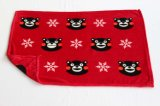 Super Soft Flannel Fleece Blanket with Kumamon / Baby Blanket
