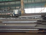 高力Sm520低合金の鋼板
