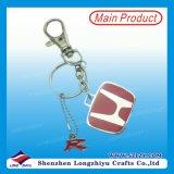 Metallo su ordinazione di Keychain della rotella di Keychain dell'automobile