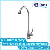 Cuisine Tap/Mixer/Faucet (AB112) d'acier inoxydable de qualité