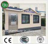 Casa de protector prefabricada/prefabricada móvil moderna en la calle