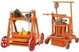 機械を作る熱い販売法の移動式空のブロック