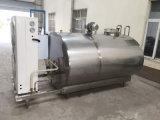 중국 신선한 우유 냉각 탱크 가격