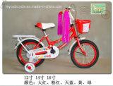 아이들 좋은 소녀 (LY-C-035)를 위한 아름다운 자전거
