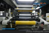 使用された自動薄板になる機械Dl200中国製