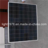 High Illumination 130-150lm/W Solar Street Light with Pole