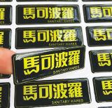 Эпоксидная смола промотирования логоса изготовленный на заказ печати дешевая рекламируя ярлык стикера