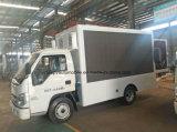 Forland 4X2 im Freienbekanntmachenlkw 4 Tonnen imprägniern LED-Fahrzeug