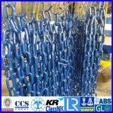 Acciaio legato G80 1≃ millimetro di carico che frusta catena