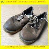 Используемые ботинки используемые ботинками для рынка Африки