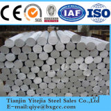 Barre en aluminium expulsée 2A12, 5052, 6061, 6063, 6082 7075