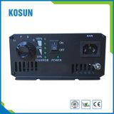 自動20A 12V PWMの充電器