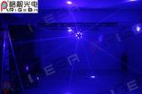 La lumière du football de faisceau de 12X15W la plus neuve RGBW DEL pour la boîte de nuit d'étape