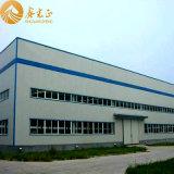 경제적인 빠르 소집 Prefabricated 가벼운 강철 창고 (SSW-53)