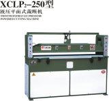 máquinas cortando do plano 25t hidráulico com a tabela de alimentação manual