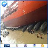 海洋のエアバッグを進水させる浮遊膨脹可能なゴム製ポンツーンの船