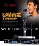 Microfone profissional do rádio de C.C.-Dois Hadheld do equipamento audio do estágio