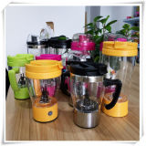 부엌 우유 셰이커 컵 가정용품 (VK14044-S)