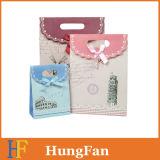 Bolsos de papel de empaquetado tamaño pequeño impresos aduana del regalo