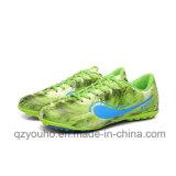 熱い販売の高品質のフットボールの靴