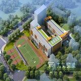 Wiedergabe-Bild der Primärschule-Lay-out-vollständiges Ansicht-3D