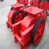 小さい炭鉱の使用ロール粉砕機/ローラー粉砕機