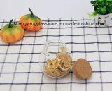 中国製試供品のホームアプリケーションのためのガラス記憶の瓶か食糧ガラス瓶