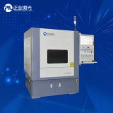 高速二酸化炭素レーザーのフィルム切断機械