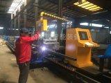 Nouvelle condition ISO Ce Certification CNC Pipe Profile Tube Cutting Machine avec un angle de biseau de précision