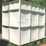 Serbatoio di acqua isolato Preversation di calore della vetroresina SMC
