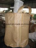 日本様式のベージュ大きい袋