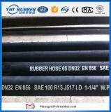 En856 4sh 4sp, SAE100 R9 R12 R13 R15 Draht-Spirale-hydraulischer Schlauch